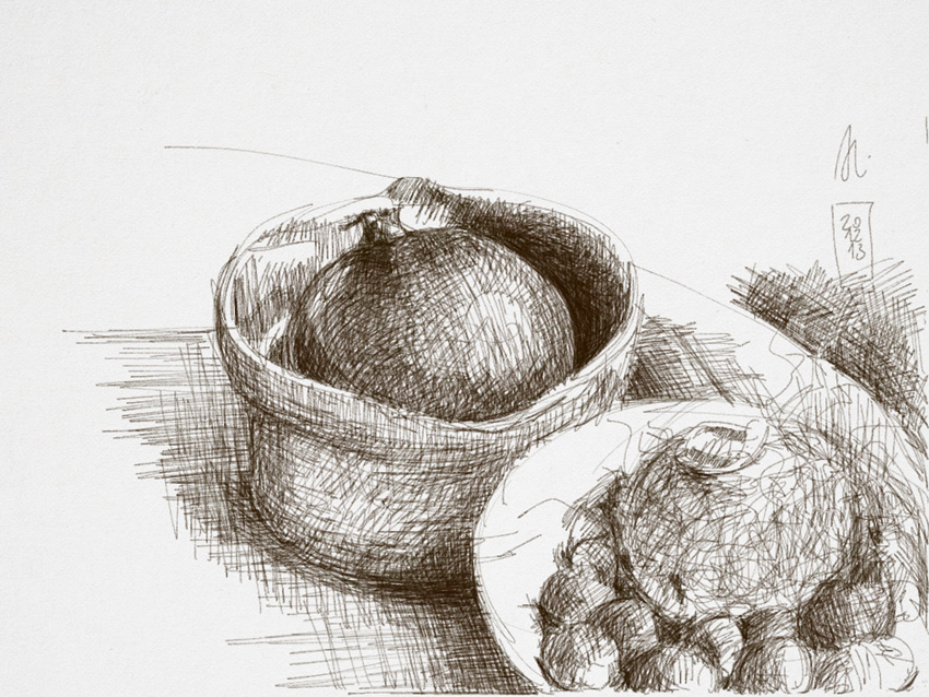 13-12-20_Granatapfel