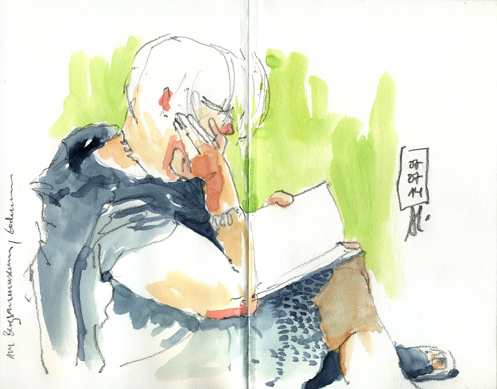 14-07-07_An-